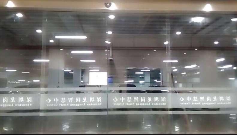 龍崗智慧中心